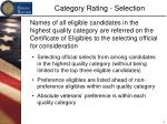 category rating selection