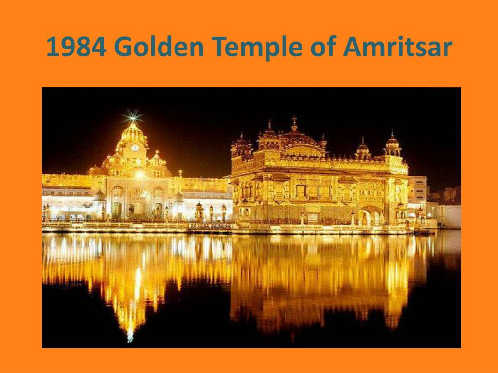 1984 Golden Temple of Amritsar