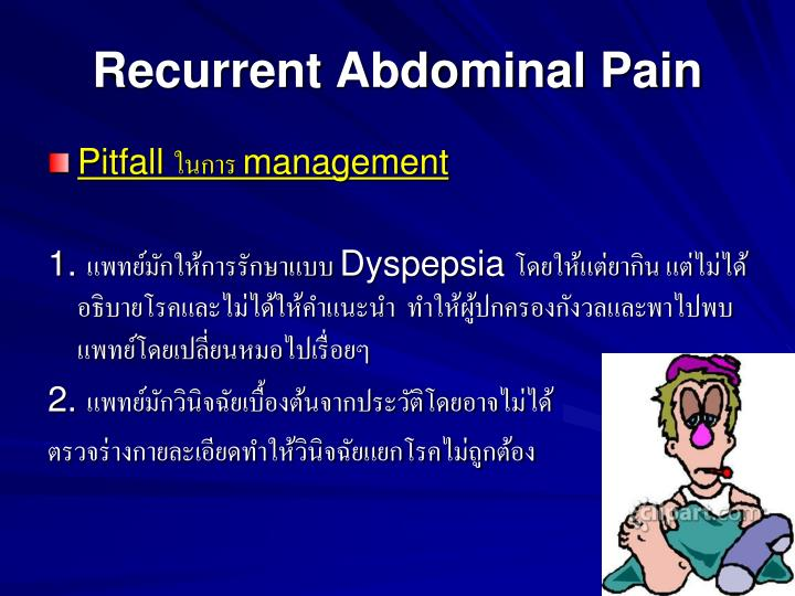 Recurrent Abdominal Pain