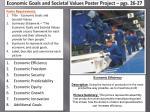 economic goals and societal values poster project pgs 26 27