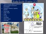 study guide chapter 2 32