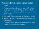 chinese restrictions on european trade