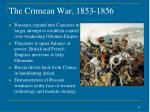 the crimean war 1853 1856