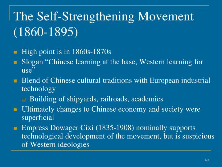 The Self-Strengthening Movement (1860-1895)