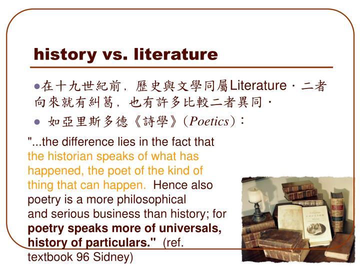 history vs. literature