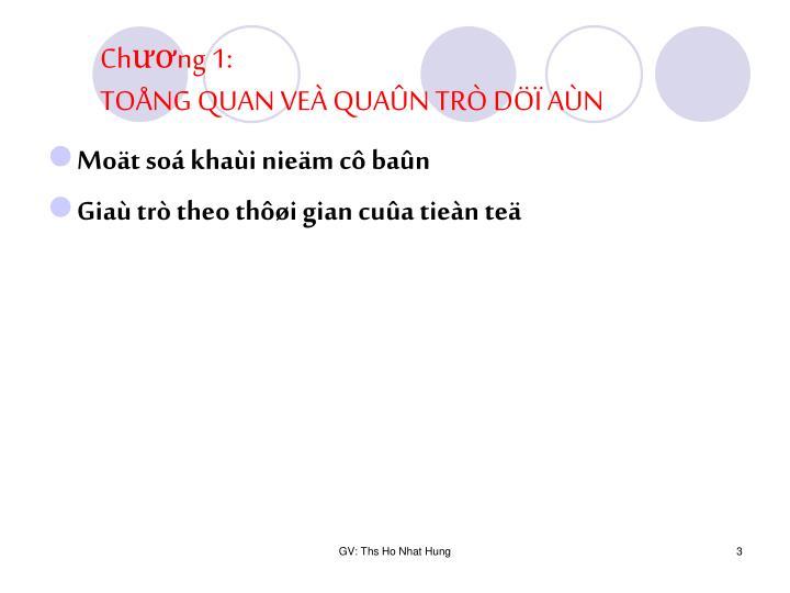 Chương 1:
