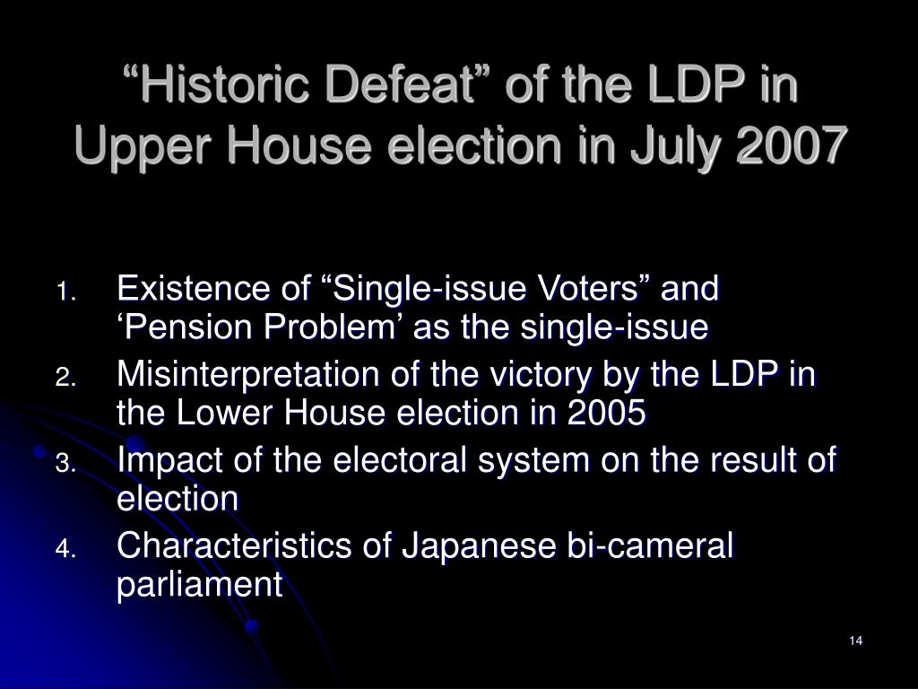 """""""Historic Defeat"""" of the LDP in Upper House election in July 2007"""