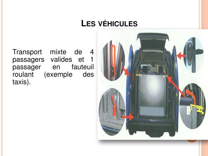 Les véhicules