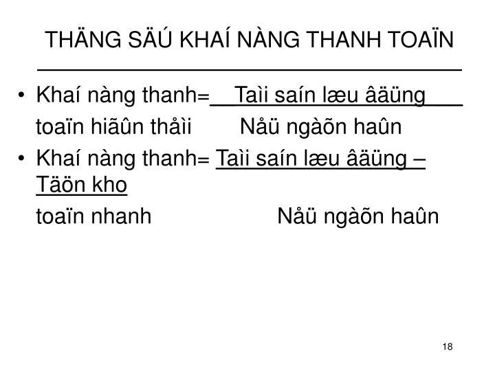 THÄNG SÄÚ KHAÍ NÀNG THANH TOAÏN