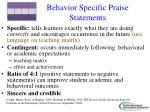 behavior specific praise statements