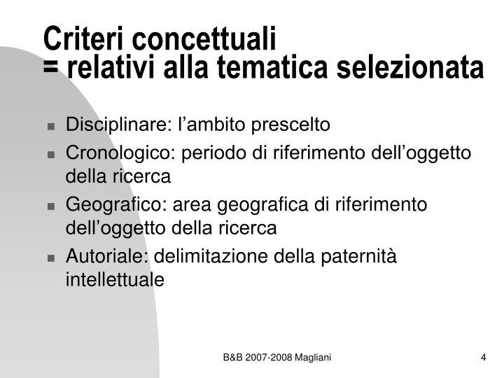 Criteri concettuali