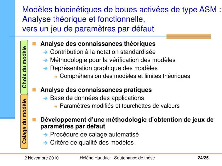 Modèles biocinétiques de boues activées de type ASM :