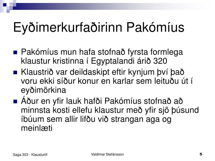 Eyðimerkurfaðirinn Pakómíus