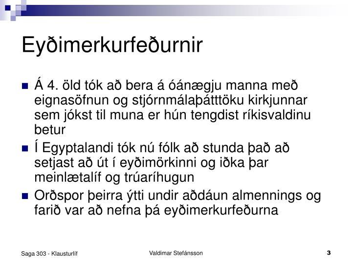 Eyðimerkurfeðurnir