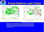 precip patterns last 5 days