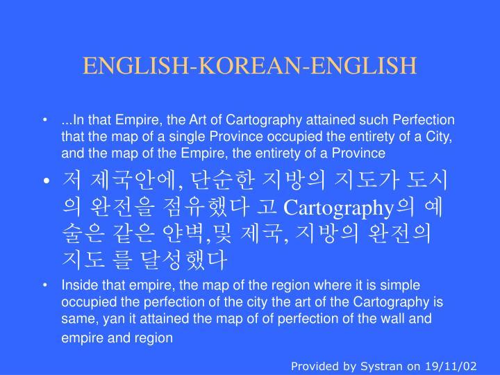 ENGLISH-KOREAN-ENGLISH