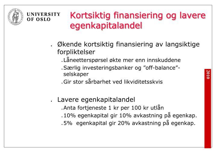 Kortsiktig finansiering og lavere egenkapitalandel