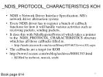 ndis protocol characteristics koh