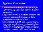 typhoon committee