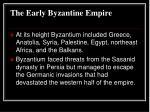 the early byzantine empire