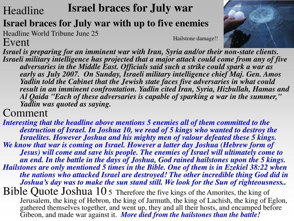 Israel braces for July war