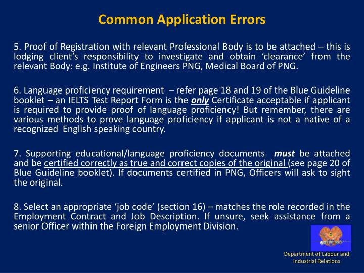 Common Application Errors