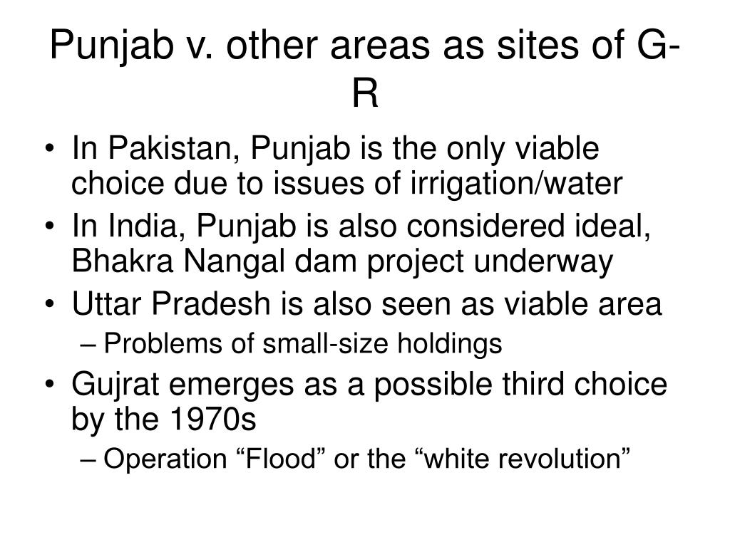 Punjab v. other areas as sites of G-R