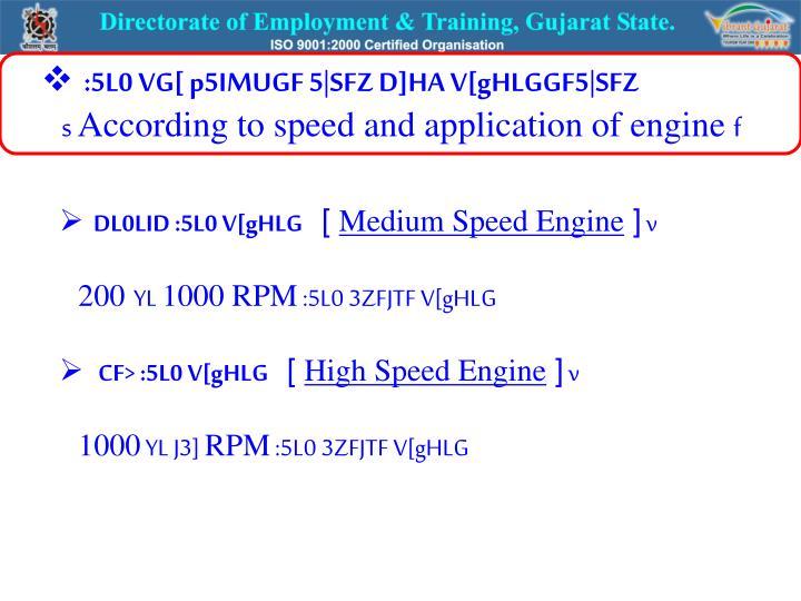 :5L0 VG[ p5IMUGF 5|SFZ D]HA V[gHLGGF5|SFZ