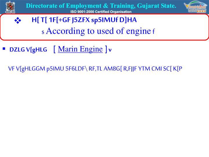 H[ T[ 1F[+GF J5ZFX sp5IMUf D]HA