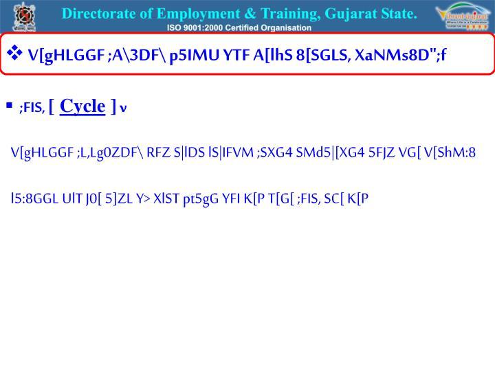 """V[gHLGGF ;A\3DF\ p5IMU YTF A[lhS 8[SGLS, XaNMs8D"""";f"""