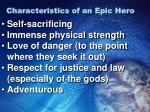 characteristics of an epic hero1