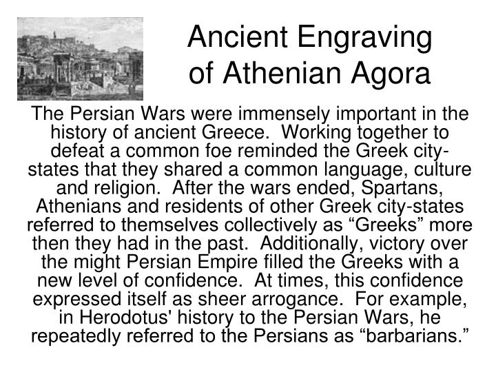 Ancient Engraving of Athenian Agora