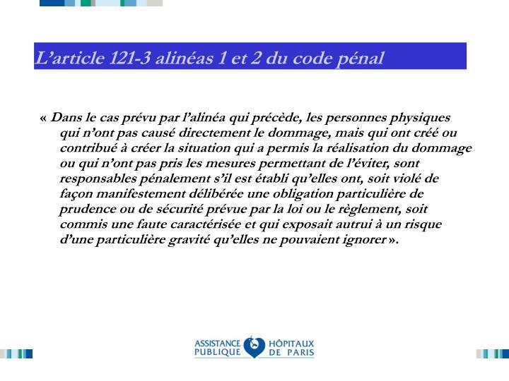 L'article 121-3 alinéas 1 et 2 du code pénal