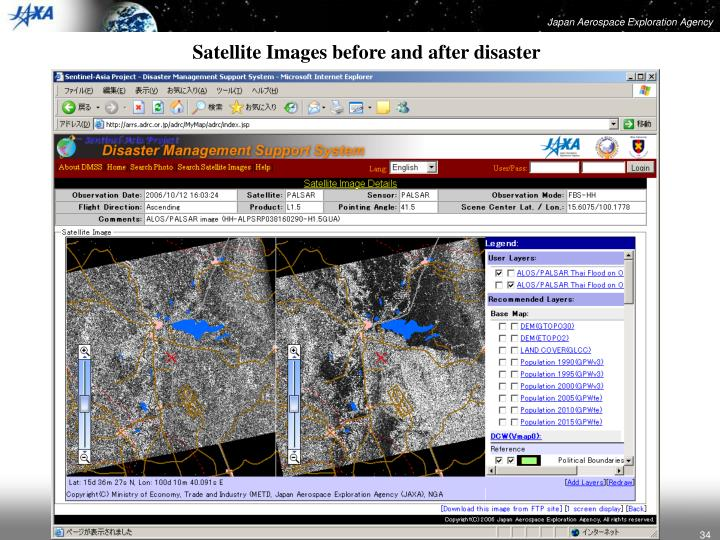Satellite Images before and after disaster