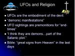 ufos and religion