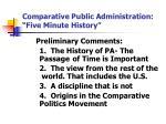 comparative public administration five minute history