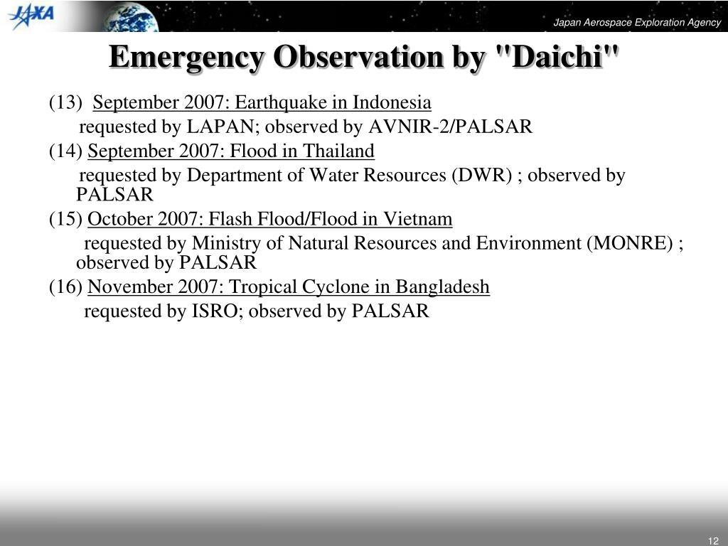 """Emergency Observation by """"Daichi"""""""