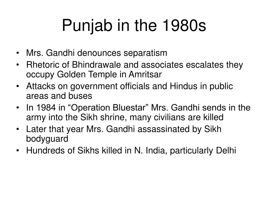 Punjab in the 1980s