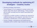 developing methods for optimizing kt strategies usability studies
