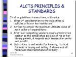 alcts principles standards