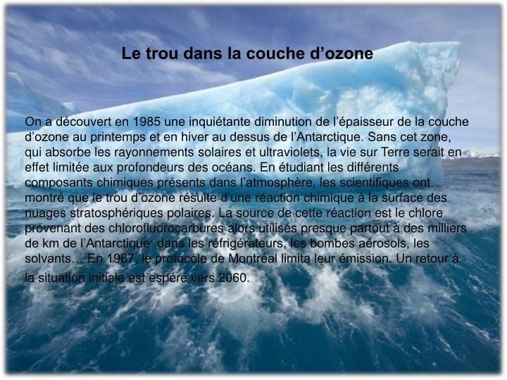 Ppt la couche d 39 ozone powerpoint presentation id 1412127 - Trou de la couche d ozone ...