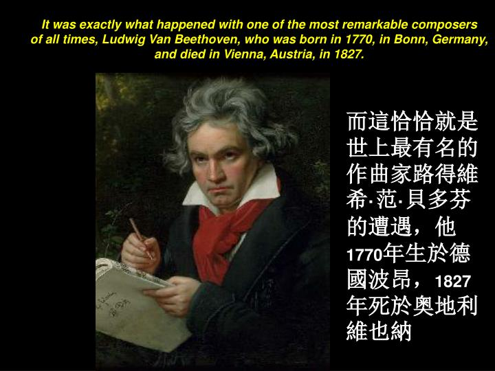 It was exactly what happened with one of the most remarkable composers