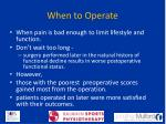 when to operate