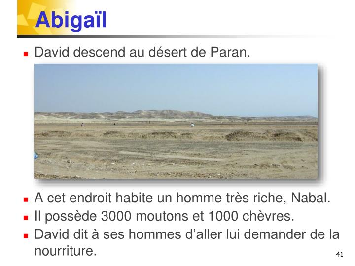 Abigaïl