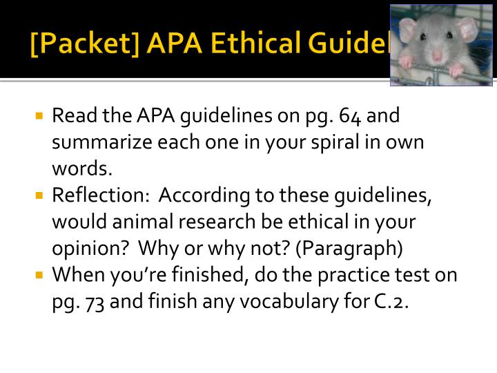 [Packet] APA Ethical Guidelines