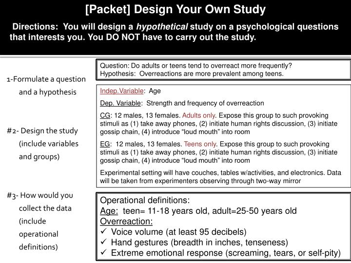 [Packet] Design Your Own Study