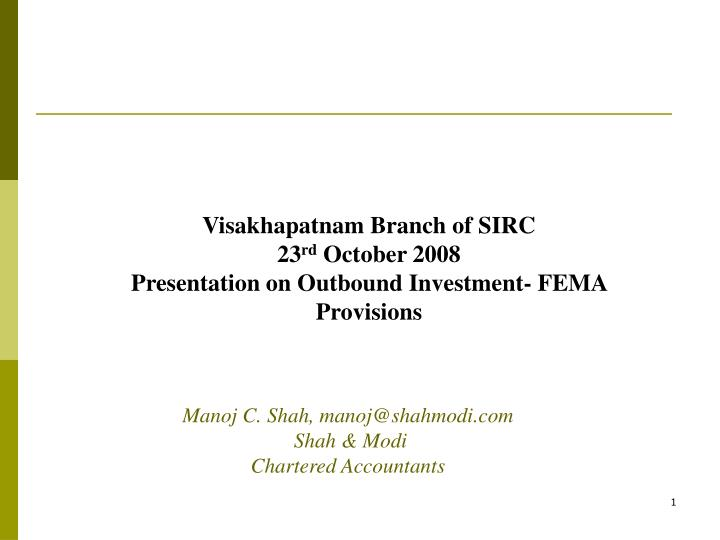 Visakhapatnam Branch of SIRC