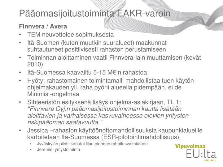 Pääomasijoitustoiminta EAKR-varoin