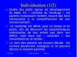 individuation 1 2
