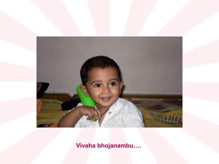 Vivaha bhojanambu….